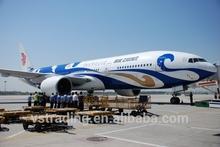 from shanghai/Shenzhen/Guangzhou to Vietnam by air lines