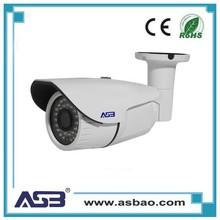 1.3 Mega Pixel 960p bullet Cctv Webcam Security light IP Camera