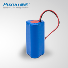 Manufacturer DC 12 volt Portable 3200mAh Li-po Super Rechargeable Battery for LED, Camara/li-po battery