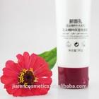 deep pore gel face wash SMALL MOQ