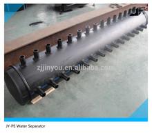 saddle water separator