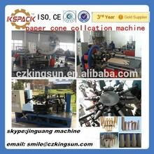 Paper Core Machine/Pizza Cone Machine High Quality Paper CPaper Core Machine/Pizza Cone Machine High Quality Paper Cone Machine,