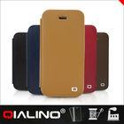 Original Design Good Quality Skin Cover For Iphone 5