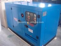 Diesel Generator 2014 10 kva Diesel Generator Price of 10kva Generator