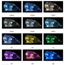 6v Xenon HID Headlight H1 H3 H4 H7 H8 H9 H11 9004 9005 H4 Lamp