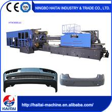 HTW3000/JC hot china products wholesale sole molding machine