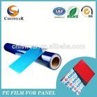 Aluminum reflective film