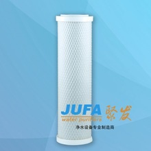"RO/UF water purifier CTO 10""H Blocked Activated Carbon Filter"