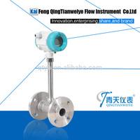 flange type digital air flow meter