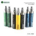 cigarrillo electrónico de la venta gs egoii lumia 2200 mah ego de la batería de litio de la batería