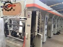 Roto Printing Machine/ Machienry