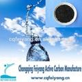 carbón activado de coco de agua sistemas de filtración