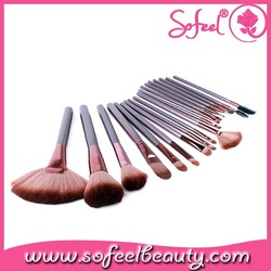 Custom 18 pcs Luxurious High Quality Makeup Brush Sets + Leopard Print Bag Brushes