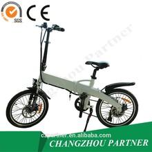 Lightweight mini e-bike folding with pedal/folding electric bike/folding electric bicycle