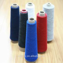 open end TC CVC PC low twist blended cotton yarn knitting
