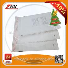 Christmas gift bag white kraft bubble mailer in logo