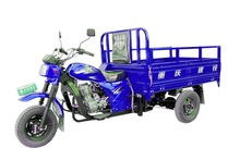 Best three wheel motorcycle automatic, tricycle
