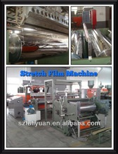 FULIYUAN Machinery Single layer extruder PE Stretch casting film machine,production line,stretch film making extruder