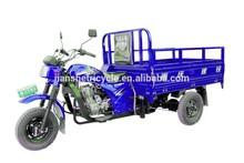 Best cheap three wheel motorcycle, 3 wheel motor tricycle