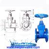 Tianjin supply gate valve gear operator