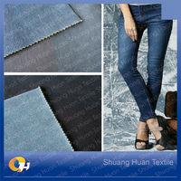 SH-W229 11oz Top Quality 100 Cotton Organic Denim Fabric In China