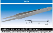 Best 2A-SA conductive high precision industrial long tweezers