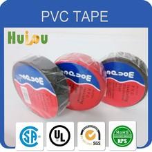 Oringinal 10yd black china pvc tape wonder