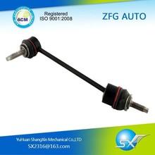 Jaguar XK 8 Premium Car Parts Stabiliser Link/sway bar link XR81692 C2C18571