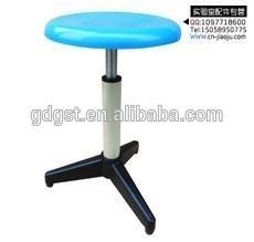 Student' Adjustable Laboratory Stool