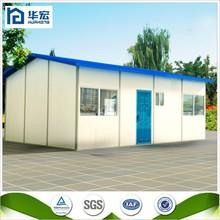 Modern Prefab Small House Design