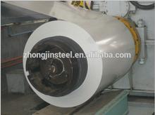 0.12mm metal sheet color steel coils