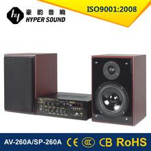 Hi Fi 2.0ch speaker