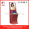 Touch screen cheuqe scanner kiosk solution