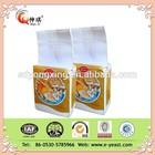 High quality low sugar yeast powder