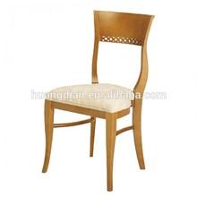 wood PU leather restaurant chair kitchen design DC5463