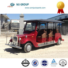 brand new electric 11 seat sightseeing bus tourist car plastic body shuttle bus