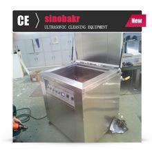 Cheap ultrasonic cleaning machine steam jet car washing machine hot water and steam machine price