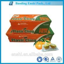 Korea hotsale ldpe food wrap