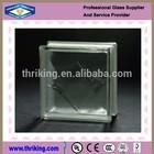 Decorative clear frost bistar glass block