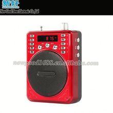 Global best sale fm radio 2.1 speaker of digital bluetooth usb amplifier