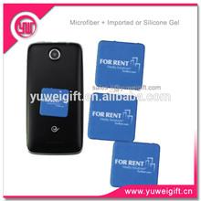 2015 Decoration smart microfiber mobile phone sticker