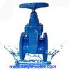 DN300 DIN gate valve gear operated dn1800