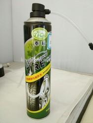 Aerosol Tyre Puncture Leak Repair Sealant and Inflator Spray 500ml