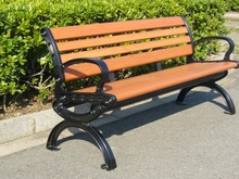 outdoor furniture metal leg garden bench