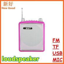 OEM wireless bluetooth transmission ,wireless bluetooth sucker speaker ,wireless bluetooth stereo speaker