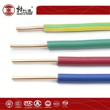 dc 3.5mm cable for house and construction