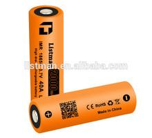 High quality LT 18650 2000mAh 40A battery,LT 18650 40A battery,LT IMR18650 2000mAh 40A high drain rechargeable battery