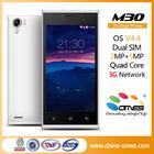 China manufacturer 3g gps wifi jav