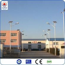 Cheap solar street light and China solar street light / courtyard led lamp / DC solar street light