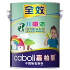Caboli hyper color paint/coating